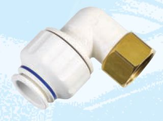 Swivel Elbow Union - Brass Nut